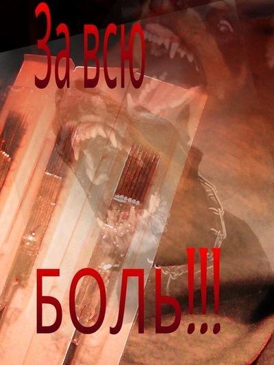Евгений Северинов, 23 августа , Омск, id214177531