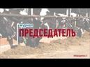 Видеоблог Павла Березина выпуск 1 Субсидия на ГСМ деньги на ветер