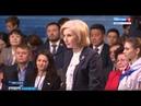 Продолжается 18 съезд Единой России в Москве работает специальный корреспондент ГТРК Марий Эл