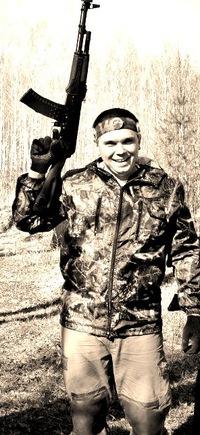 Паша Паньков, 2 июля 1985, Пермь, id17127467