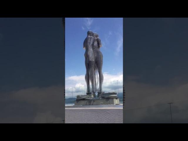 Батуми-памятник люви