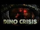 Dino Crisis Remake (Announcement Trailer Concept)