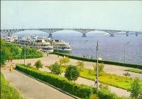 Саратов становится бизнес-центром.  Но можно ли считать Саратов столицей. данный проект направлен на.
