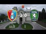 Тамбов - Томь - 3:0. Олимп-Первенство ФНЛ-2018/19. 12-й тур