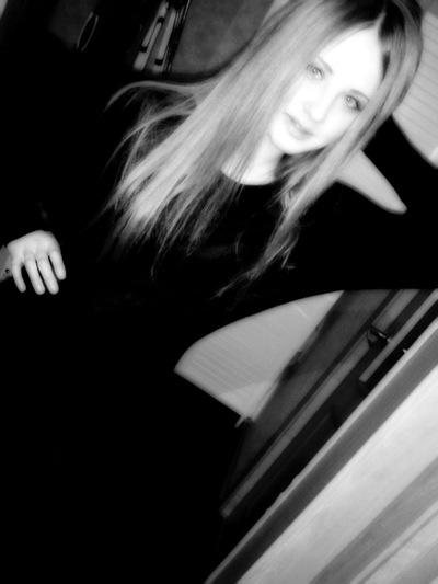 Полина Андреевна, 26 декабря 1999, Петропавловск-Камчатский, id217067518