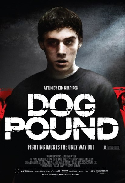 Загон для собак (2009)