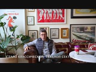 О Карлосе Кастанеде - Владимир Яковлев