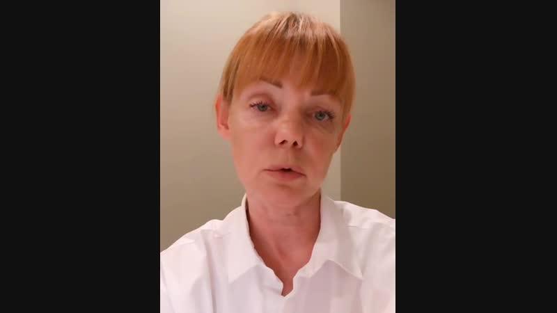 Видеообращение от Маргариты Соколовой