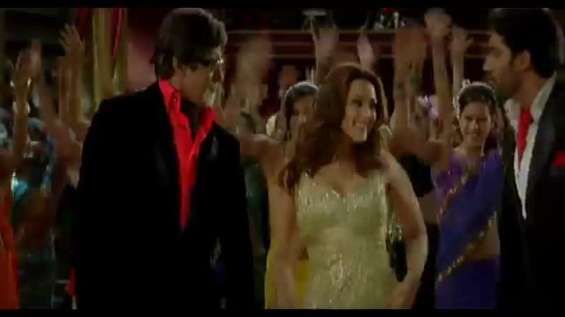 KANK - Amitabh Bachchan, Shahrukh Khan, Rani, Kajol, Abhishek, Preity