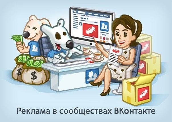 біржа вконтакті