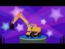 ЭКСКАВАТОР - Развивающая веселая детская песенка мультик про трактор машины стро_HD.mp4