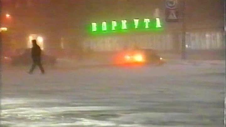 Воркутинский сувенир 1997г