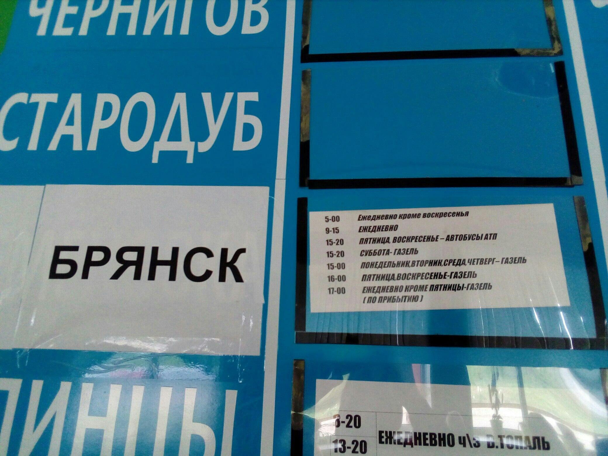 взять кредит в белогорске амурской области