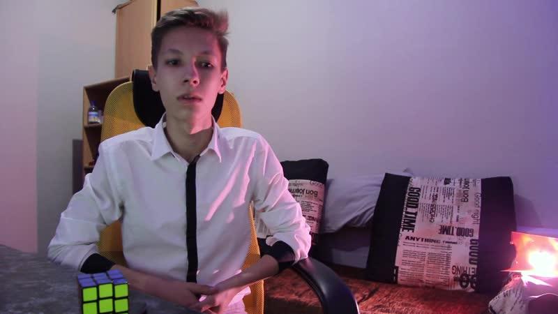 Видео-визитка Никонов Кирилл