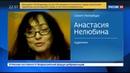 Новости на Россия 24 Грани дозволенного интимные фото в Сети