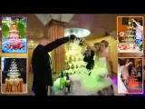 Центр необычных праздничных услуг Леди Фуршет ЦНПУ 89173611331 Уфа Ходулисты Мимы Шоколадный фонтан Каскад шампанского Выездная регистрация брака Serebro Серебро Я тебя никому никогда не отдам Официальный клип