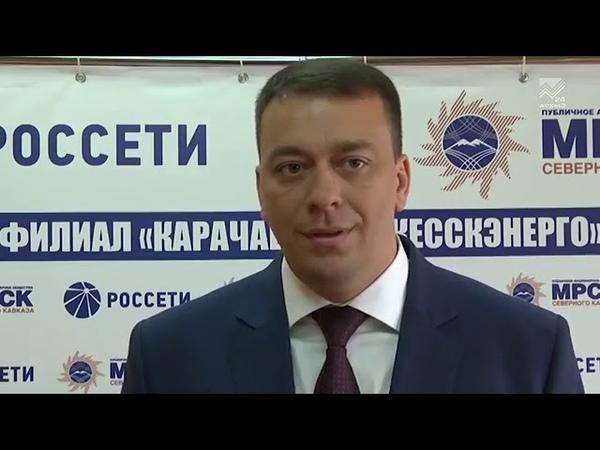 Сюжет о земельном споре вокруг подстанции «Архыз» филиала «Карачаево-Черкесскэнерго»