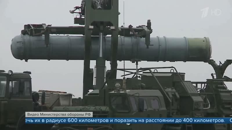 В Джанкое заступил на боевое дежурство дивизион зенитных ракетных комплексов С-400 «Триумф»