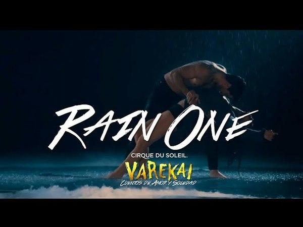 Rain One Varekai by Cirque du Soleil Visual Album Concept