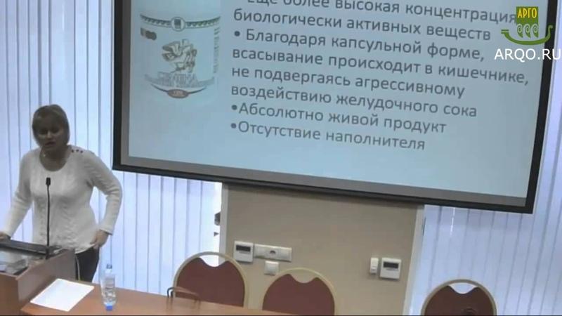 Семена Солянки Холмовой Биолит