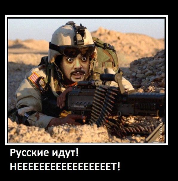 Демотиваторы россия анти сша