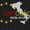 Интернет-магазин европейской обуви Sandalina