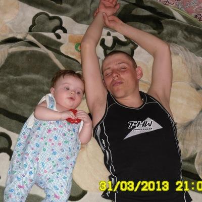 Ирина Князева, 2 февраля 1994, Бийск, id216133384