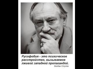 Господи, почему Ты выбрал Россию? GOD, why did you choose RUSSIA?