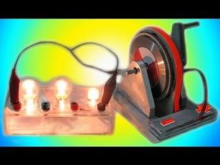Генератор электрического тока своими руками 217
