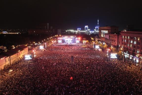 ДЕНЬ ГОРОДА ХАРЬКОВА 2013