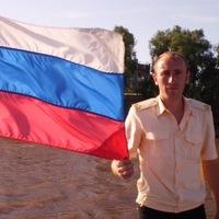 Егор Ткаленко
