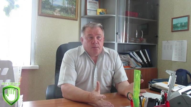 О качестве питьевой воды в г.Белозерске. 22.06.2018 г.