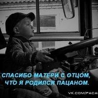 Дмитрий Никитин, 4 января 1987, Магнитогорск, id152362161