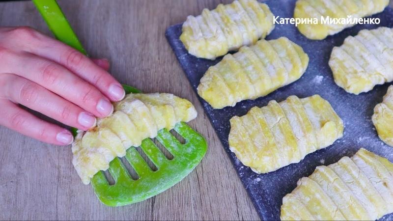 Картофельные Штучки ОСТЫТЬ НЕ УСПЕЮТ! Potatoes Do not SUCK!