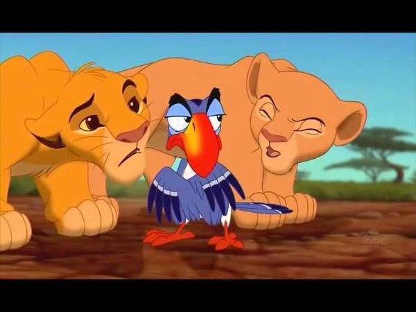Zazu, Nala e Simba [FanDub].