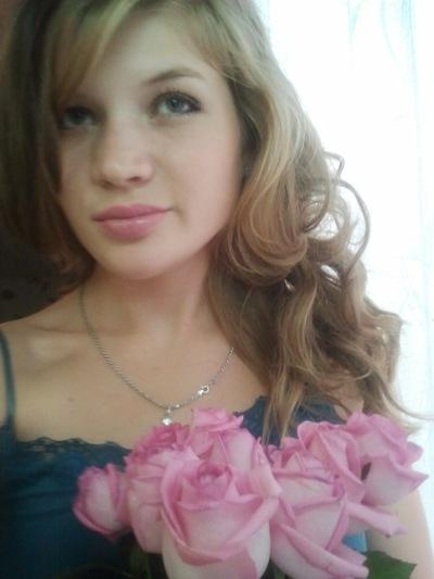 Мария Карпина, 11 ноября 1991, Краснодар, id44887799