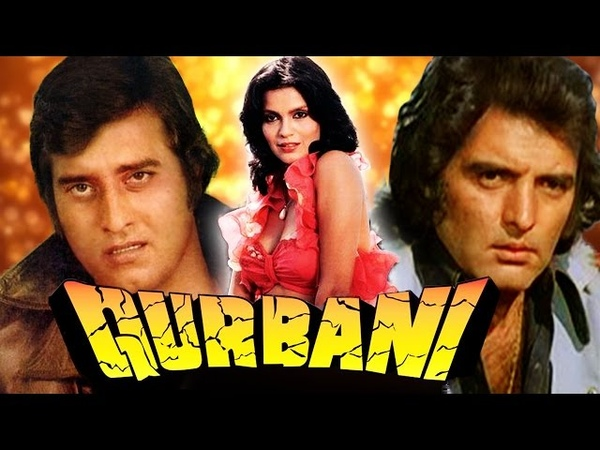 Qurbani (1980) Full Hindi Movie | Feroz Khan, Vinod Khanna, Zeenat Aman, Amjad Khan