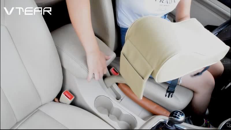 Car armrest Increase pad