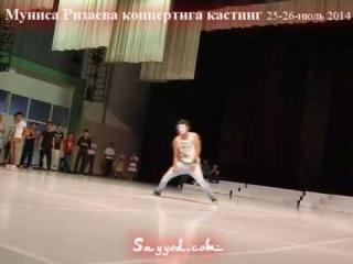 Munisa Rizayeva konsert 2014 kasting