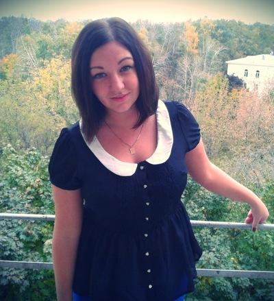 Анастасия Родичева, 5 апреля , Москва, id8112746