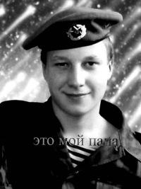 Саша Исламов, 18 июля 1999, Тюмень, id175763346