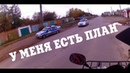 Топ лучших *уходов* от ДПС! 5 ЧАСТЬ! / Лучшие погони за мото! / FullHD 1080p