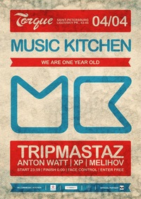 Music Kitchen 1 YEAR