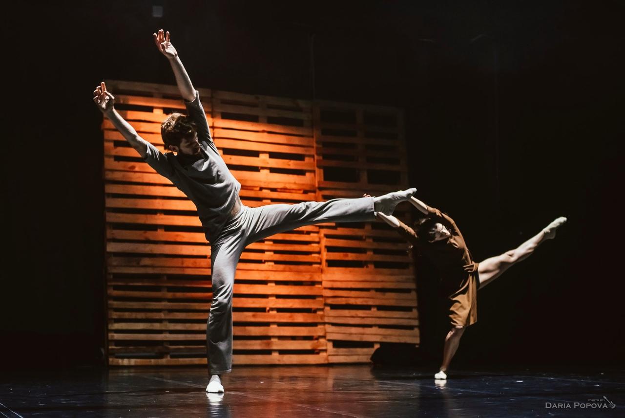 Афиша Новосибирск Классы по Contemporary Dance с Антоном Шмаковым