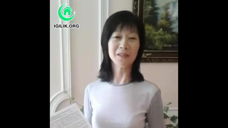Покупка первой квартиры для пайщика г Астана