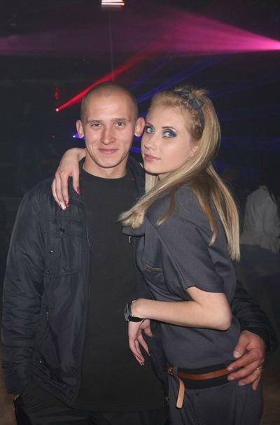 Kristina Vitalievna, 9 августа , Донецк, id158866813