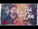 Eka Din একা দিন Fidaa Video Song Yash Sanjana Minar Arindom SVF