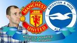 Манчестер Юнайтед - Брайтон Альбион прогноз на матч АПЛ