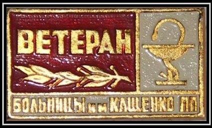 """""""Не дождутся, типун им на язык"""", - Песков уверяет, что тяжелая болезнь Путина - всего лишь слухи - Цензор.НЕТ 6340"""
