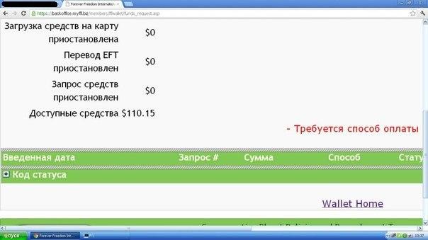 http://cs410528.userapi.com/v410528766/1153/G96V3GyFeDM.jpg
